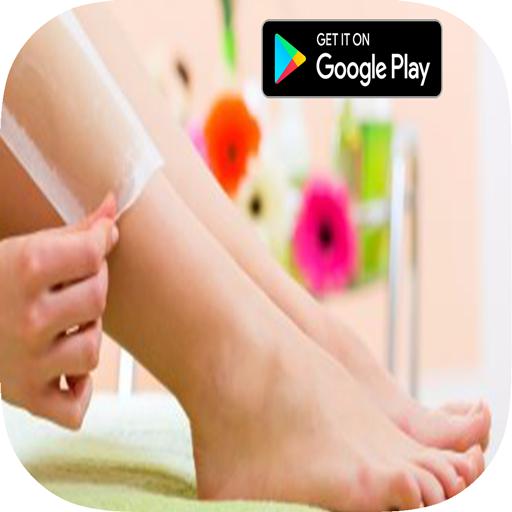 إزالة الشعر الزائد (app)