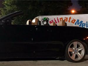 335i Cabriolet  2009年中期型のカスタム事例画像 カブリ寄りさんの2020年08月18日23:27の投稿