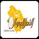 Alnahalaljwal - النحل الجوال APK