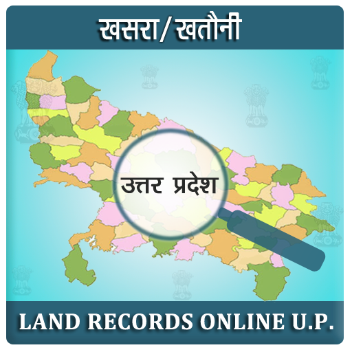 Land Record - Uttar Pradesh