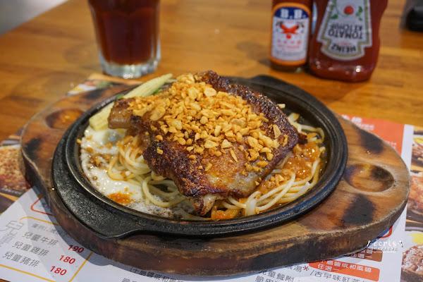 宜蘭五結美食餐廳-來來牛排館-平價鐵板牛排X午晚餐必排隊X加麵免費