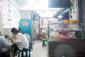 瀨南街 鍋燒炸麵(拉麵)