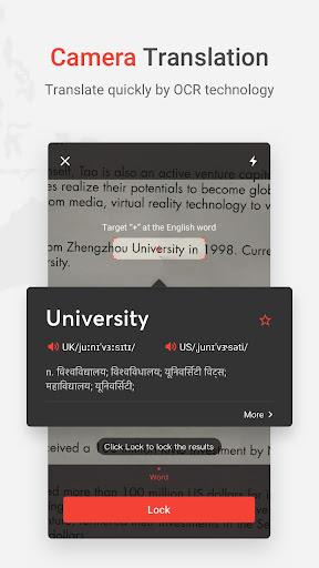 U-Dictionary: Best English Learning Dictionary  screenshots 4