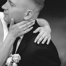 Wedding photographer Evgeniy Zavgorodniy (Zavgorodniycom). Photo of 30.08.2018