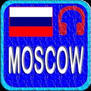 Moscow Radio Station