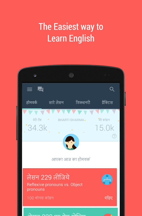 Hello English: Learn English- screenshot