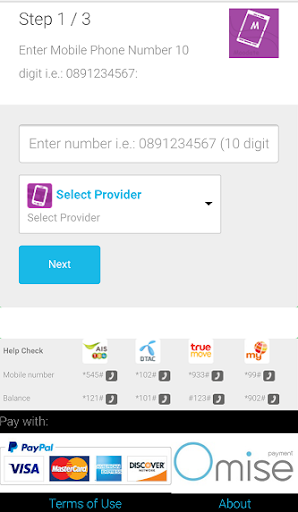 Mobile Top Up Thailand