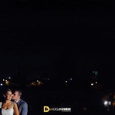 Wedding photographer Darío De los cobos (DariodelosCo). Photo of 12.04.2017
