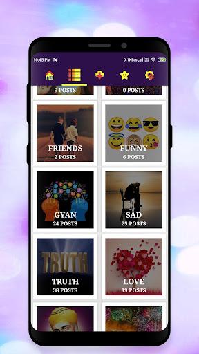 Punjabi Photos, Punjabi Status, Punjabi Quotes App Report on Mobile