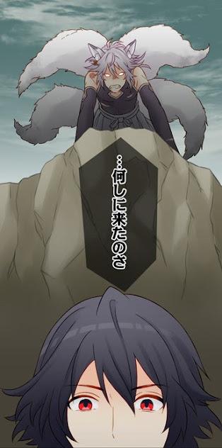 あやむす漫画3