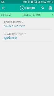 Hawaiian Thai Translator - náhled