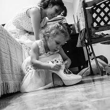 Wedding photographer Andrea Acuña (atitas). Photo of 04.01.2017