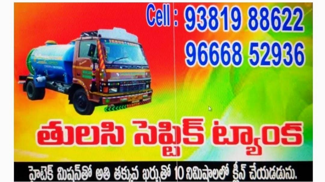 Daya Septic tank - Septic System Service in Rajahmandry