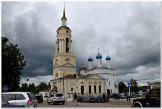 Photo: ... Боровск ...