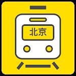 Beijing Subway Map 2018 Icon