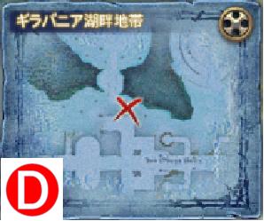 深層の地図座標(Treasure hunt)