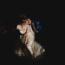 Wedding photographer Yuliya Bazhenova (juliamiss). Photo of 17.11.2016