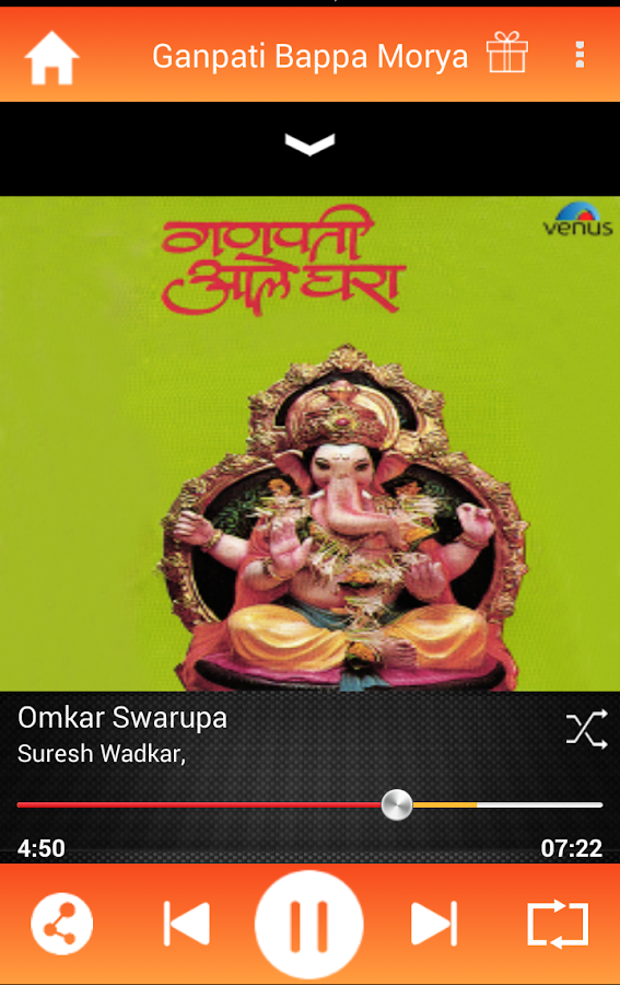 Ganpati Bappa Morya- screenshot