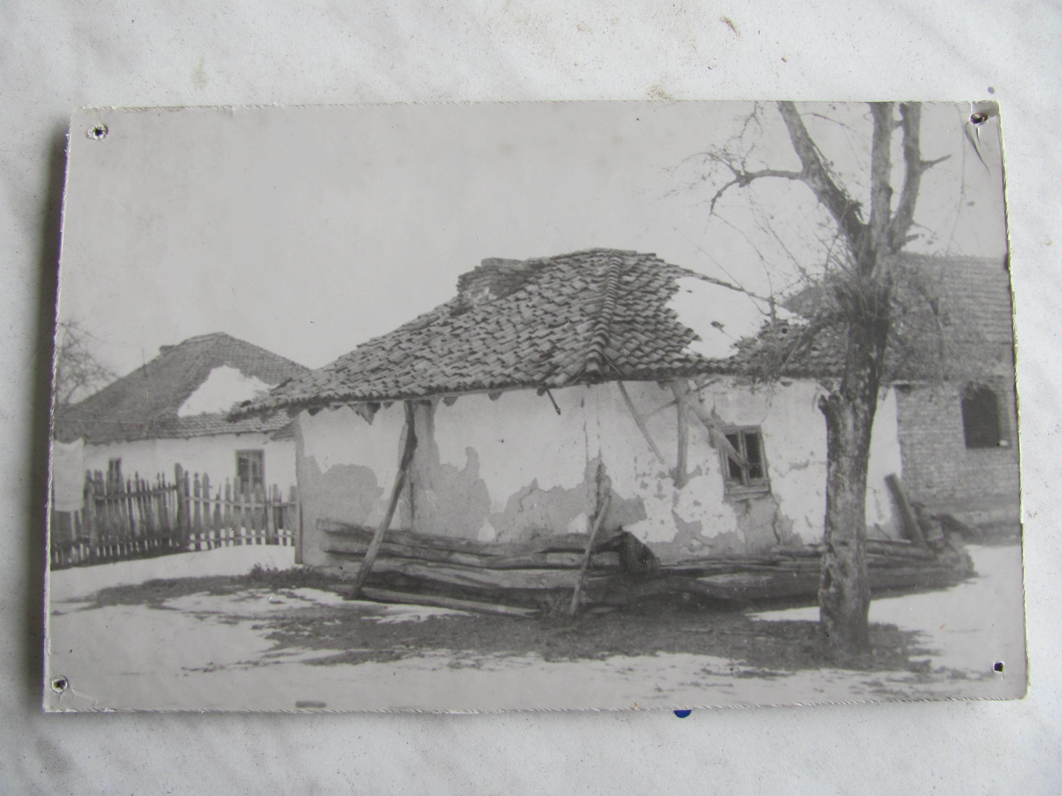 Photo: Родна кућа Радета Драинца у селу Трбуње
