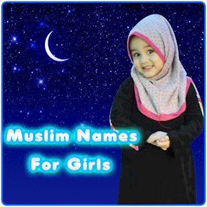 nursery muslim girl personals It is important to note that since russia is a multicultural society, the experiences of women in russia vary significantly across ethnic, racial, religious, and social lines.