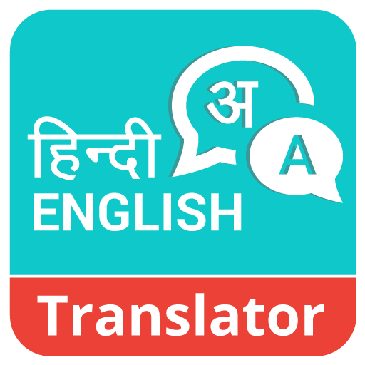 Hindi English Translator 2017