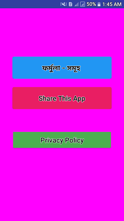 Math Solution – (Android Apps) — AppAgg