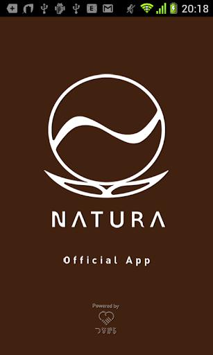 ナチュラ NATURA 公式アプリ