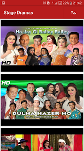 Punjabi Stage Dramas - náhled