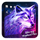 Glowing Wolf Keyboard Theme with Emoji Android apk