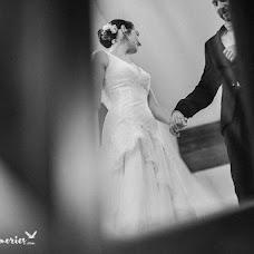 Wedding photographer Karolina Moskała (landofmemories). Photo of 21.10.2016