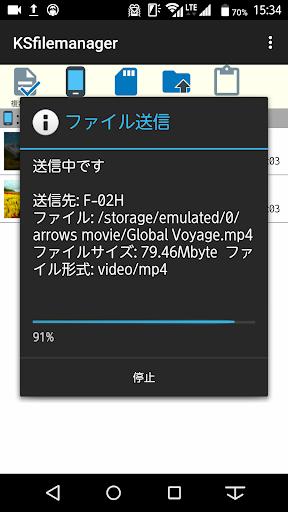 TransferJetu53d7u4fe1 for arrows View 03.06.01 Windows u7528 2