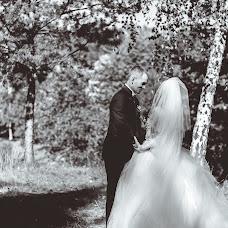 Wedding photographer Tatyana Novickaya (Navitskaya). Photo of 11.09.2016