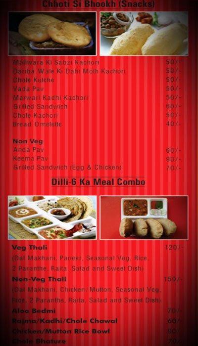 Dilli6 on Wheels menu 2