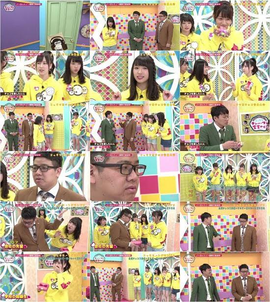 (TV-Variety)(720p) AKB48チーム8のKANSAI白書 こっそりナンバーワン宣言やで! ep25 180205