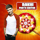 Rakhi Photo Frames 2019 APK