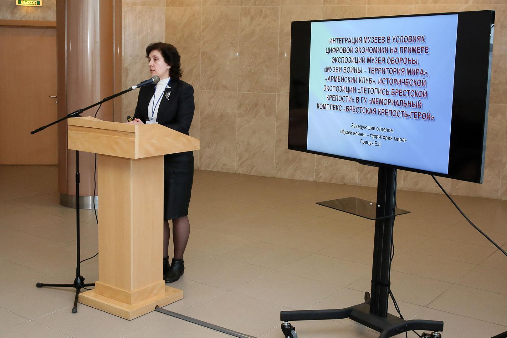 Image27_ICOM Belarus Conference 2019