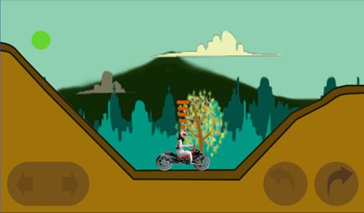 سوبر دراجة الموتو كروس