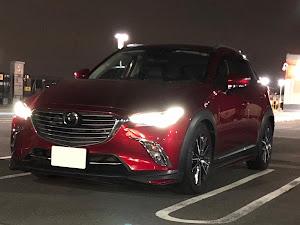 CX-3 DKEFW 平成29年 20S プロアクティブ ガソリン車のカスタム事例画像 うめちゃんさんの2020年01月27日08:36の投稿