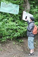 Photo: Smartphone-App für den Naturerlebnisweg Kritzendorf --> www.Kritzendorf.at