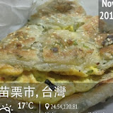 溫記川味麵館