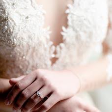 Bryllupsfotograf Kirill Samarits (KirillSamarits). Foto fra 20.05.2019