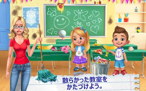 私の先生 - 教室で遊ぼう