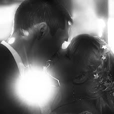 Wedding photographer Vladimir Vasilev (VVasiliev). Photo of 22.11.2015