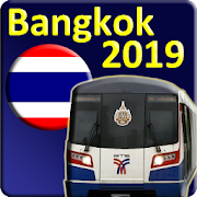 Thailand Bangkok BTS MRT Rail MAP 2019 (New)