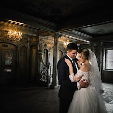 Wedding photographer Mariya Kulagina (kylagina). Photo of 12.03.2018