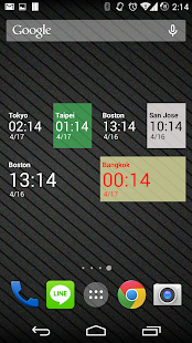 Simple World Clock Widget