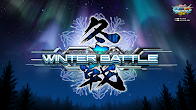 winterbattleinfo