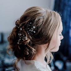 Wedding photographer Anna Ragushkina (AnnaKRD). Photo of 21.08.2017