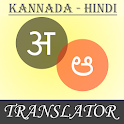 Kannada-Hindi Translator icon