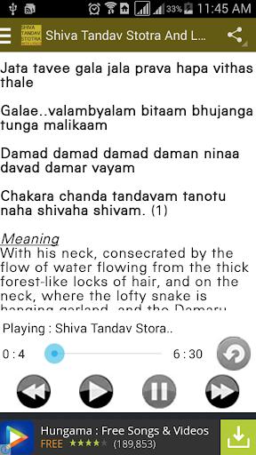 Shiva Tandav Stotra And Lyrics